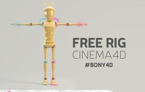 5组栏目包装小人玩偶机器人骨骼绑定C4D预设