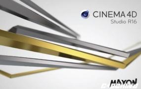 C4D R16完整破解版C4D R16中文版Cinema 4D R16 C4D下载C4D软件官方简体中文完整版