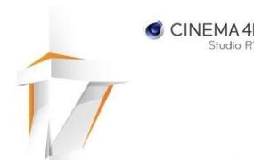 C4D R17完整中文破解版C4D R17中文版C4D下载C4D软件Cinema 4D R17官方简体中文完整版