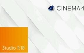 Cinema 4D R18软件下载官方完整版C4D软件中文汉化版破解版C4D R18Win32&64位&Mac版 C4D下载