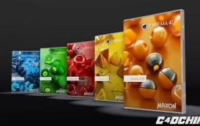 Cinema 4D R20下载C4D R20中文版C4D R20破解版C4D软件