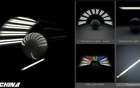 C4D荧光灯具/渲染预设 Fluorescent light kit