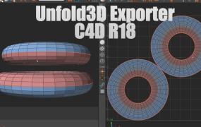 UV编辑神器C4D交互插件下载:Unfold3D Exporter for C4D