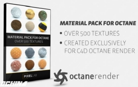 C4D OC渲染器材质预设包The Pixel Lab Material Pack for OctaneRender  3 免费下载