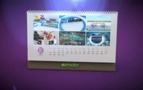 日历翻转C4D预设 VideoHive 3D Calendar Preset
