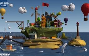 C4D教程 C4D-低边形海岛GIF动画中文视频教程10课 4GB