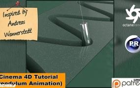 C4D教程 C4D沿曲线凹槽摆动钟摆动画教程