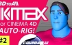 C4D模型快速绑定插件 3DtoAll IKMAX v1.0 for Cinema 4D R15-R21 Win破解版 + 使用教程
