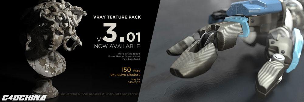 C4D Vray材质预设包Renderking – Vray Texture Pack 3 01 R13-R17 Win