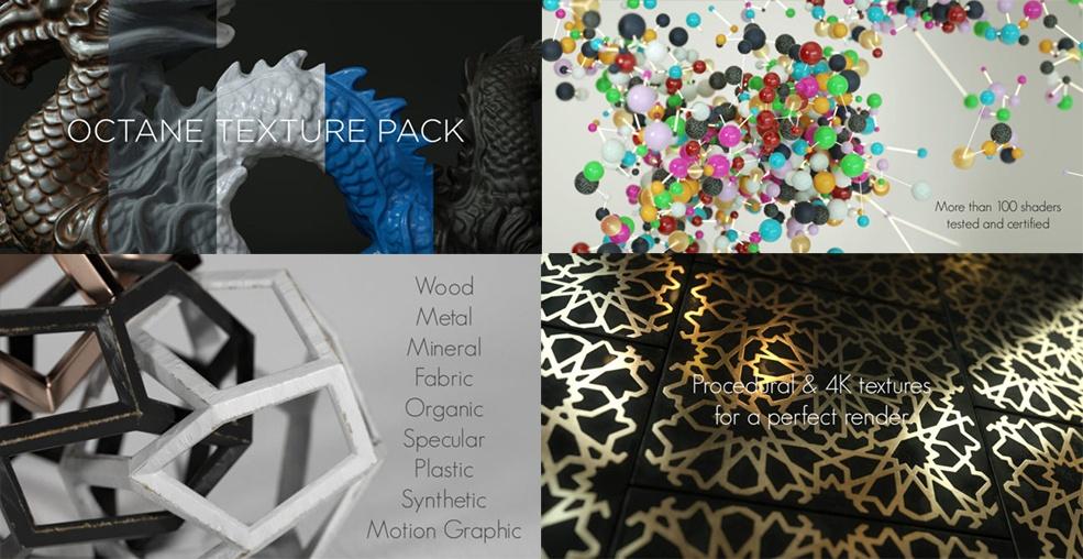 95个C4D Octane渲染器材质预设合集Octane Texture Pack Pro